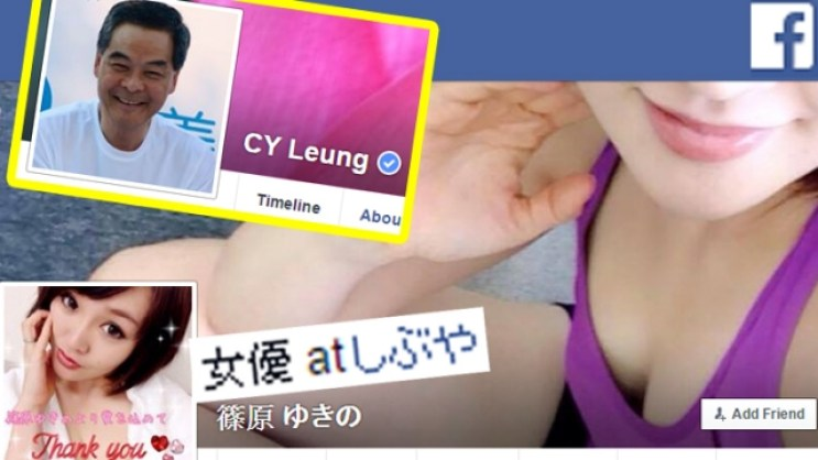 Leung Chun-ying's Facebook account was allegedly hacked and added a porn star as friends.