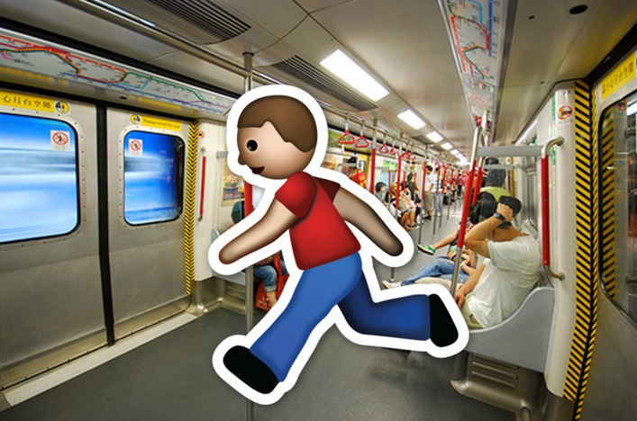 mtr exit app