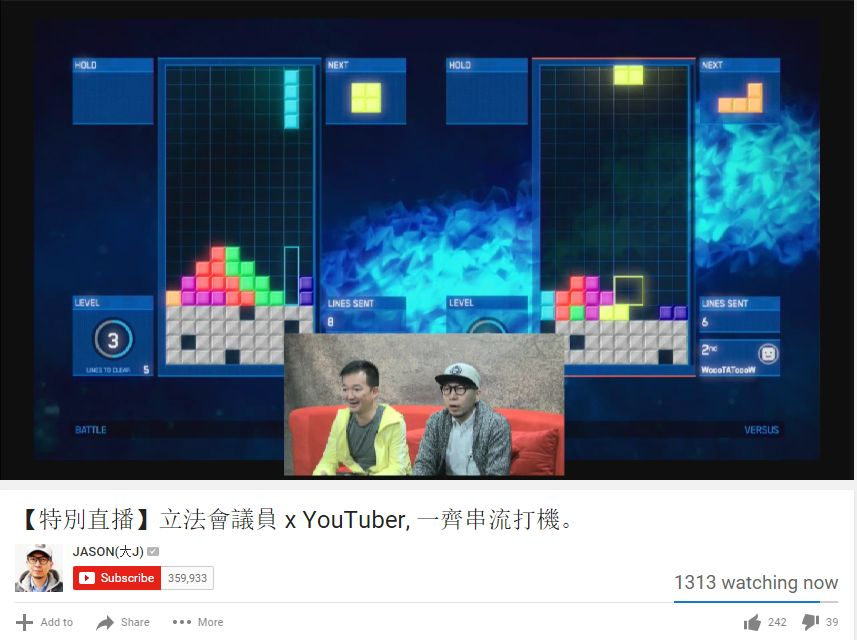 Lawmaker Ray Chan demonstrating live stream game-playing with a popular Hong Kong YouTuber.