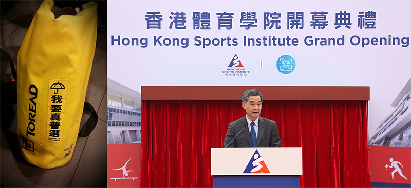 "A rowing coach working at the Hong Kong Sports Institute was denied entry because of a ""I want genuine universal suffrage"" sticker on her bag when Leung Chun-ying was visiting."