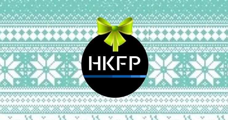 hong kong free press christmas party