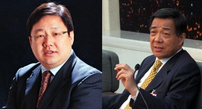 Bo Xilai xu ming