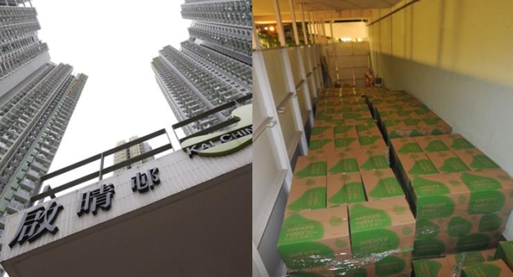 Kai Ching Estate. Photo: Apple Daily.
