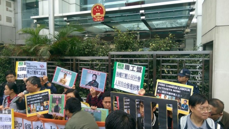 abour activists detained Guangdong protests