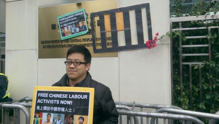 labour activists protests