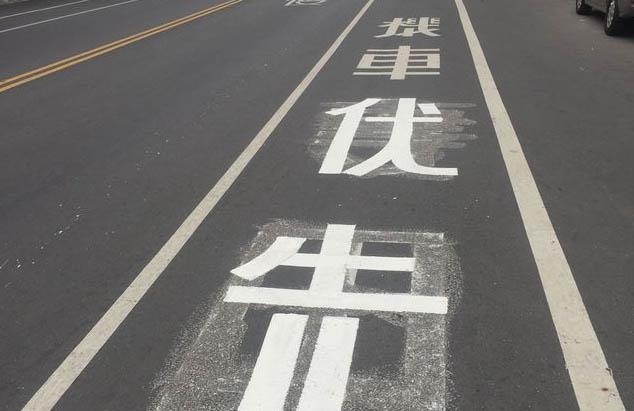 Taiwan simplified sign