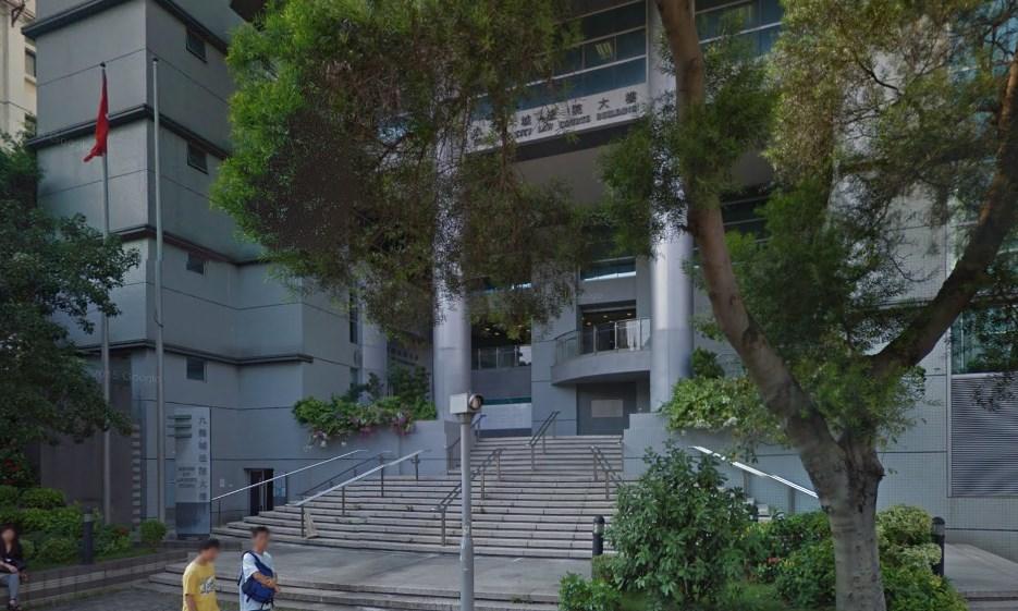 kowloon city magistrates' court