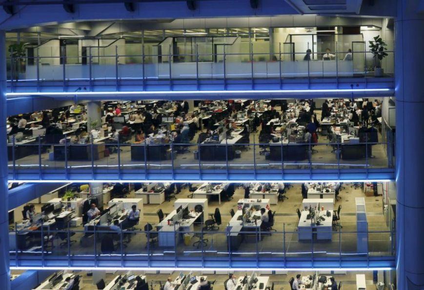 HSBC Employees