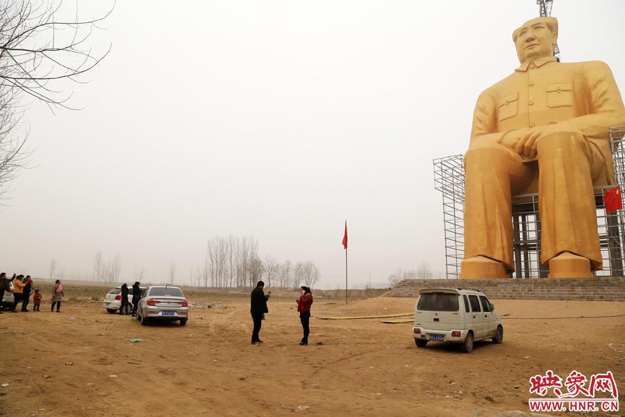 Henan Mao statue