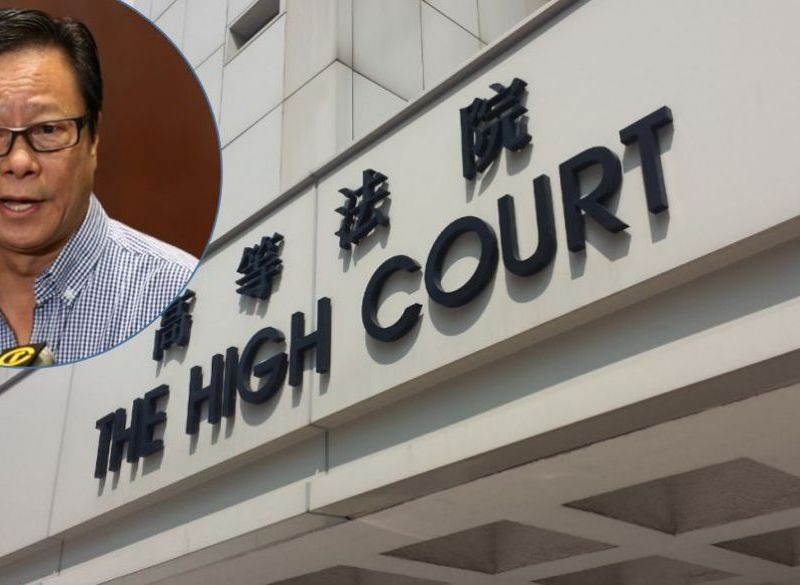 High Court Wong Yuk-man