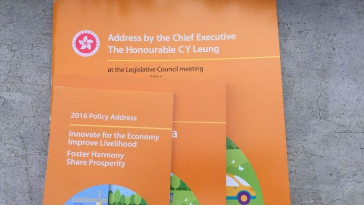 policy address cy leung 2016