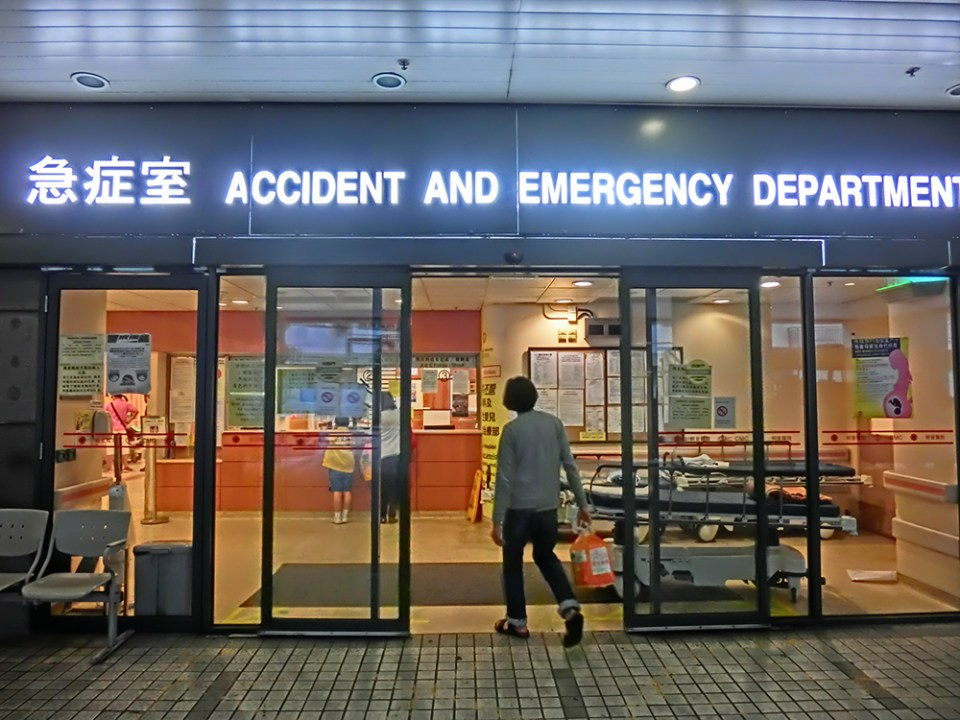 Accident and Emergency Department of Caritas Medical Centre