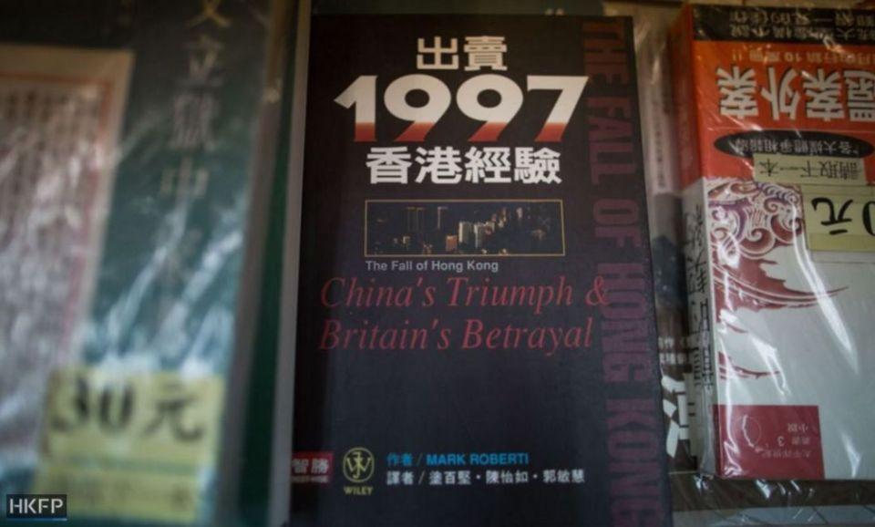 beijing 1997 book