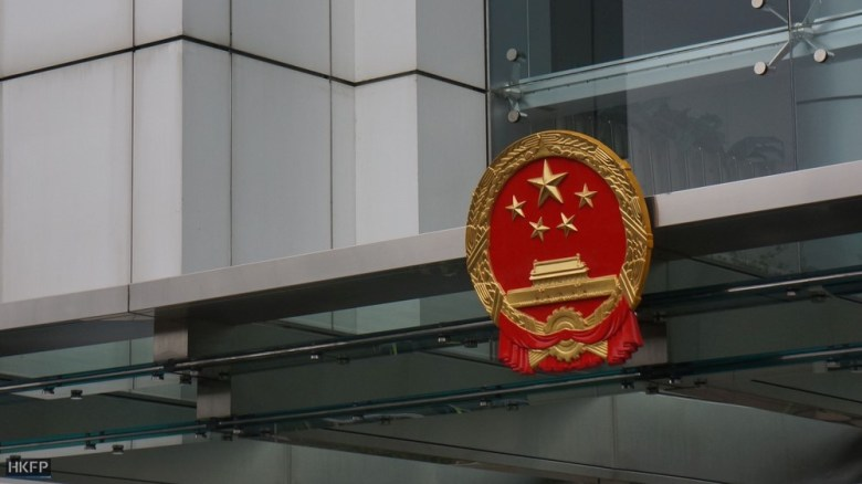 china liaison office emblem flag