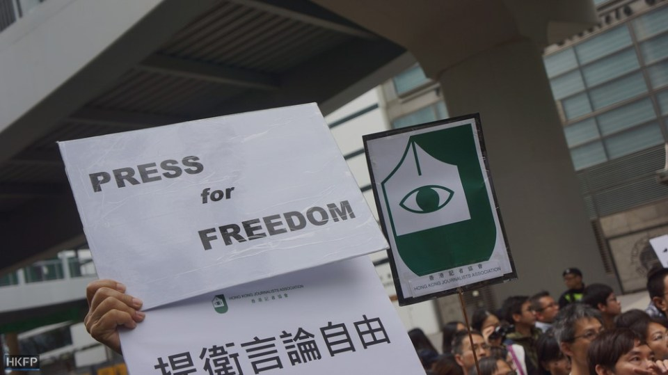 hong kong journalists association press freedom