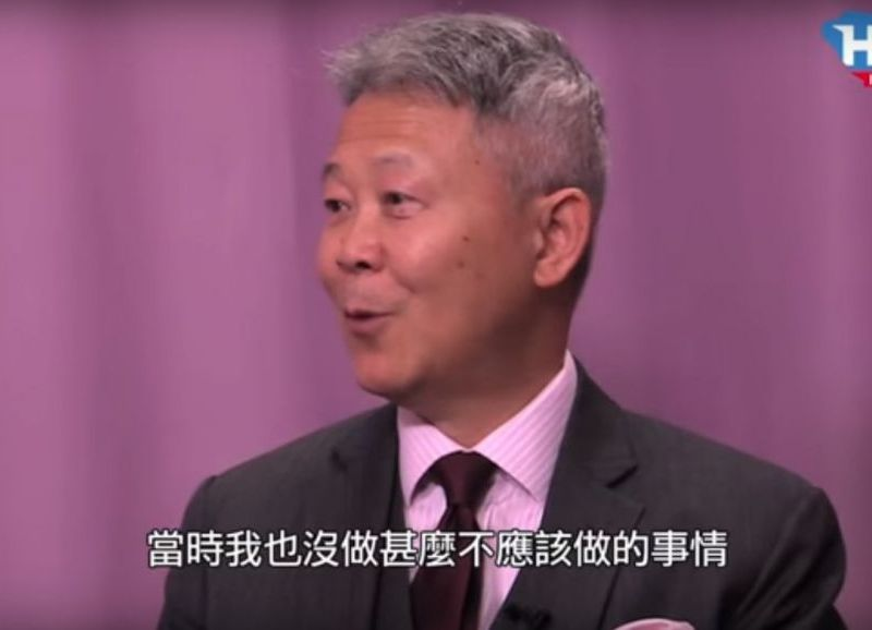 stanley chan wing leung