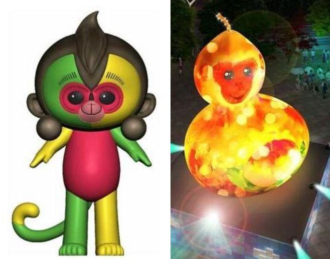 ugly monkey mascot