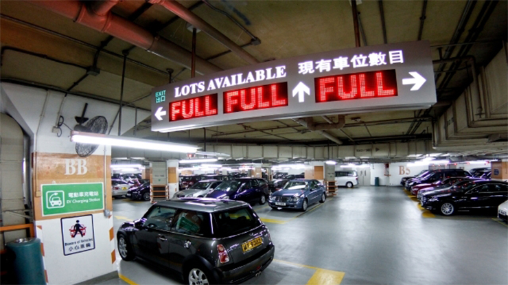 A parking lot in Hong Kong.
