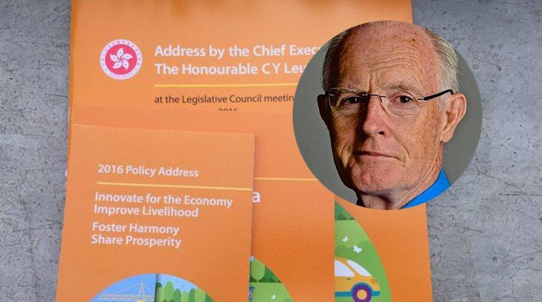 howard winn policy address