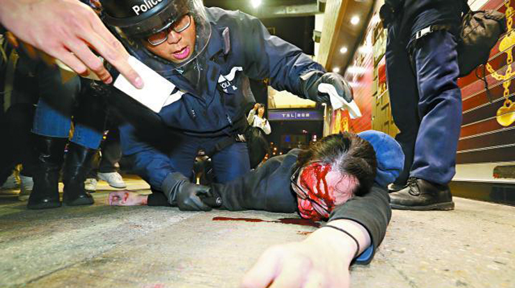 The photo of a protester in blood that caused the rumours.