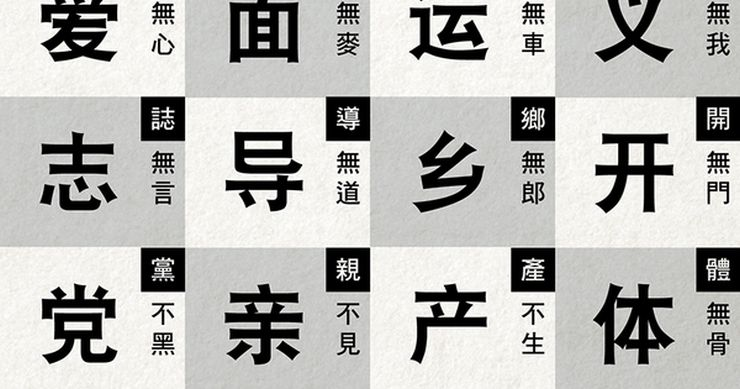chinese cantonese simplified