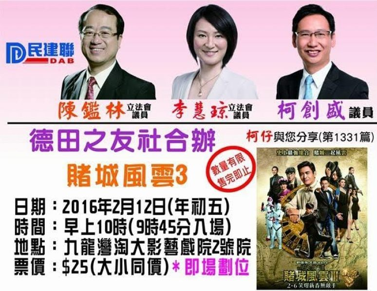 Ten years hong kong film