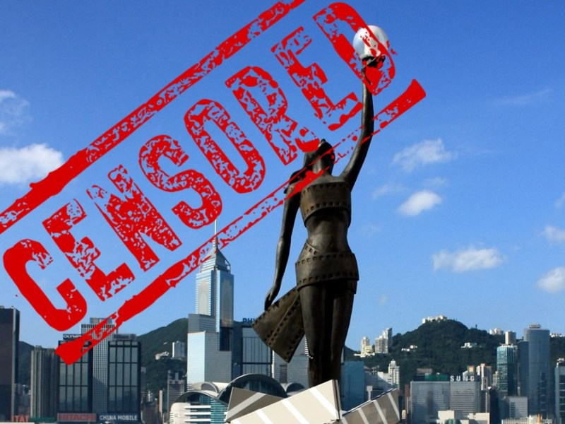 HKFA statue and censored event