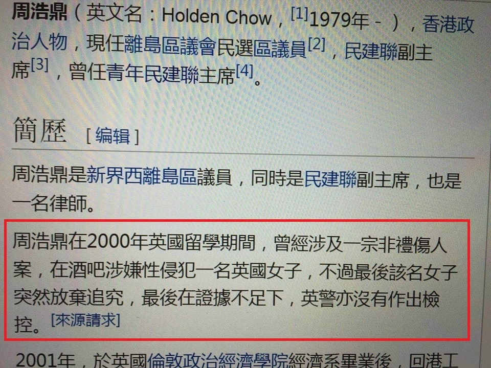 holden chow ho-ding wikipedia