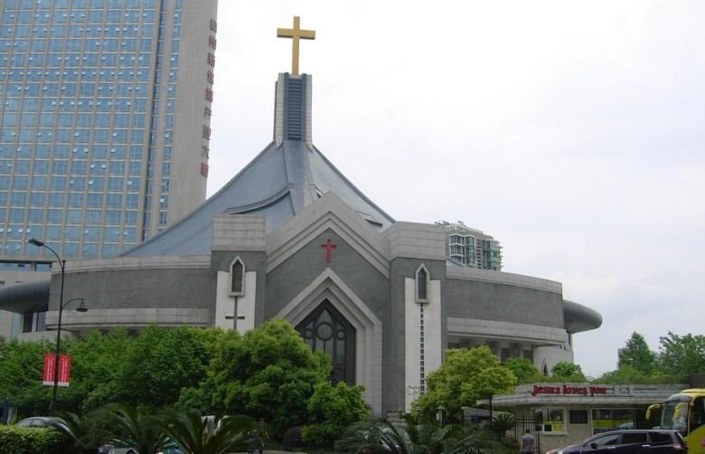 Chongyi Church in Hangzhou