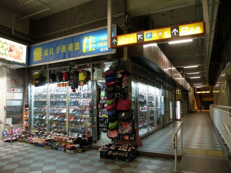kwong tin shopping centre lam tin link reit