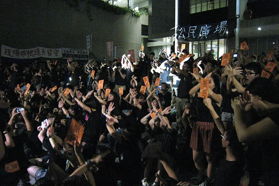 Anti-national education curriculum protest.