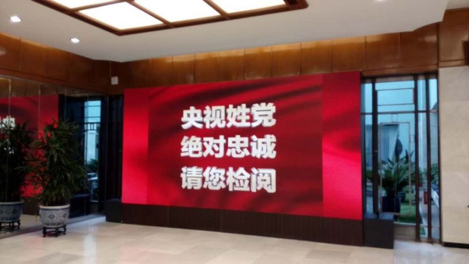 chinese journalists