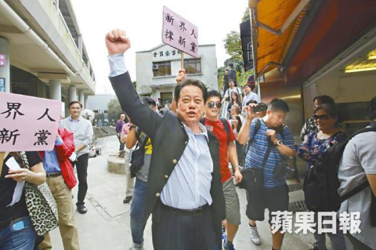 Hau Chi-keung gatecrashing to the press conference.