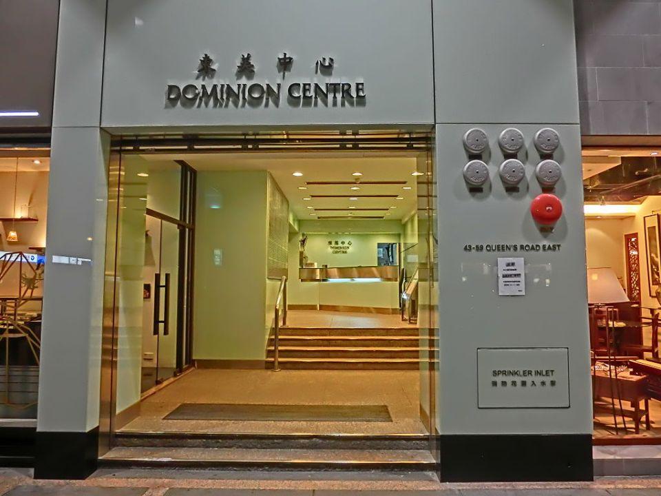 Dominion Centre in Wan Chai.