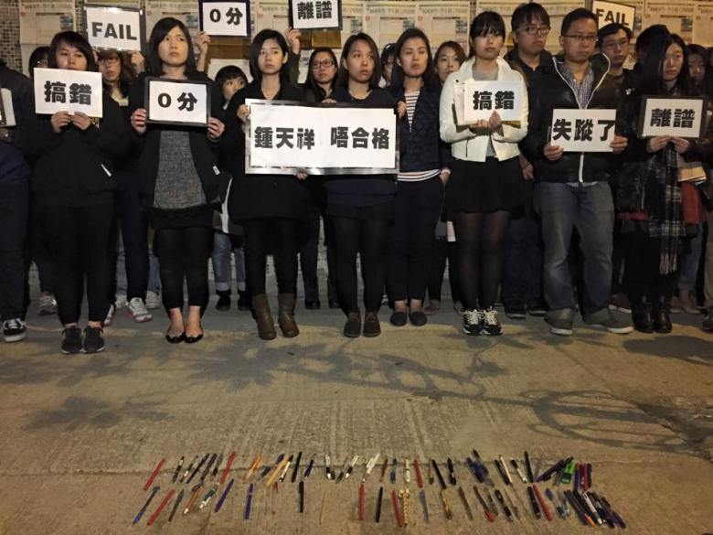 Ming Pao union protest against Chong Tien Siong.