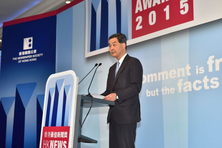 Chief Executive CY Leung, speaks at the HK News Award. Photo: GovHK.