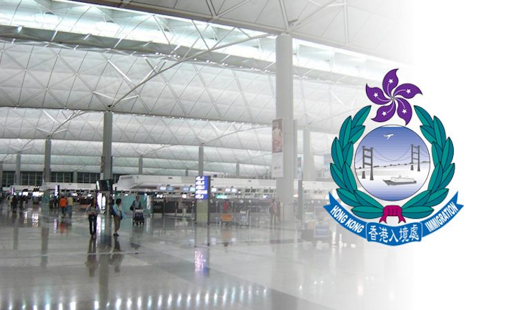 Hong Kong Airport Featured