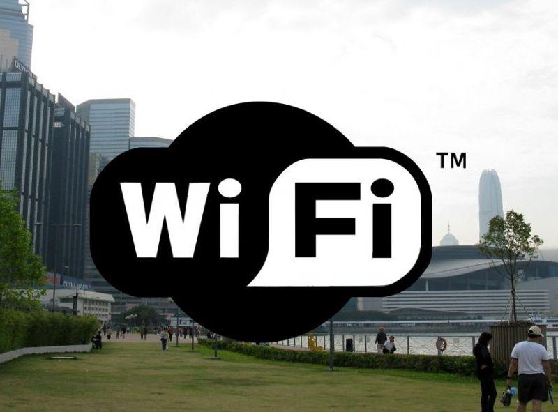 wifi outdoor