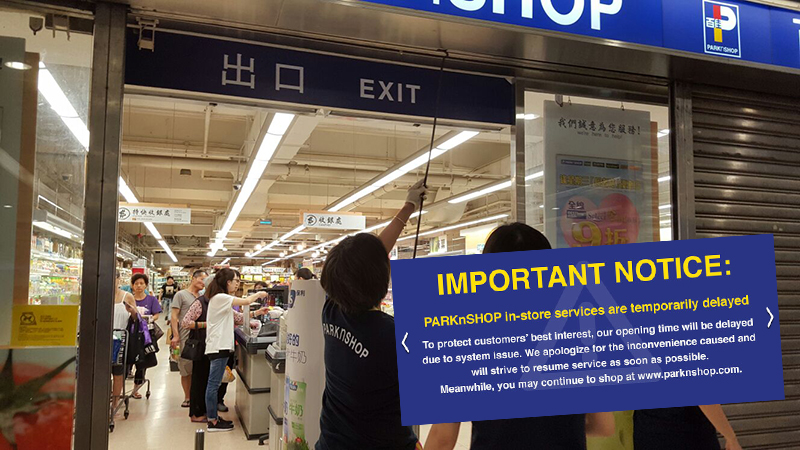 PARKnSHOP stores across Hong Kong were temporarily closed on Friday morning due to a computer system issue.