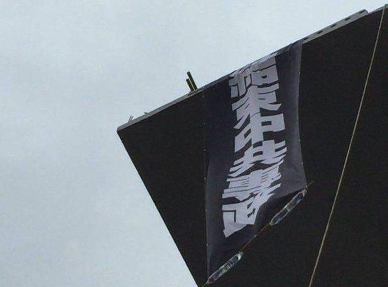 banner bridge zhang dejiang