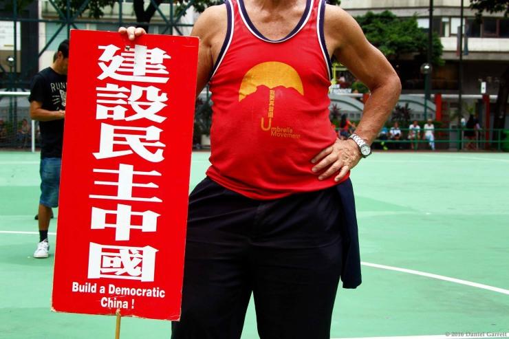 umbrella democracy china