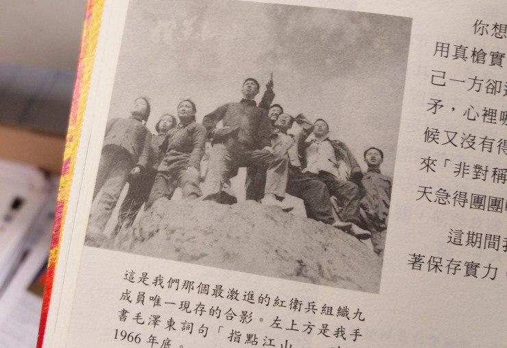 Ding Xueliang