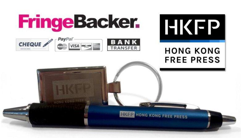 fringebacker hkfp donation