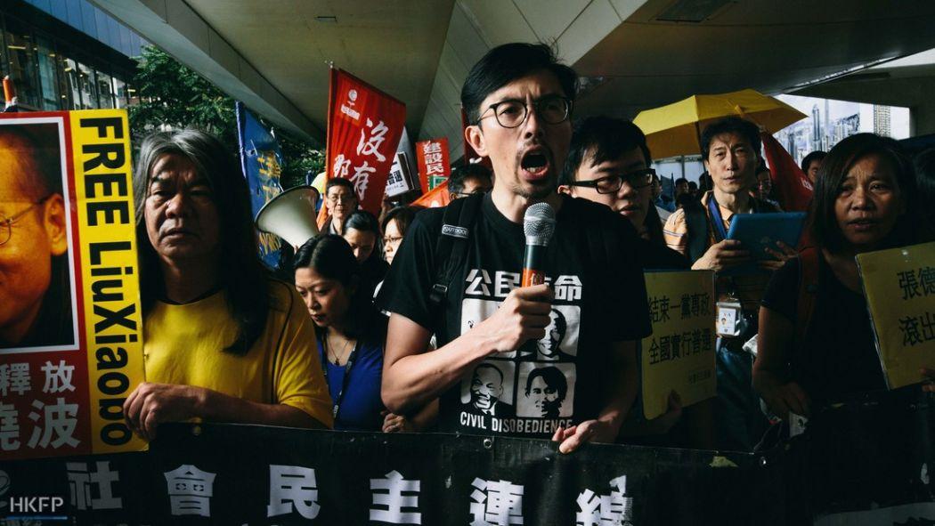 zhang protest hong kong democracy