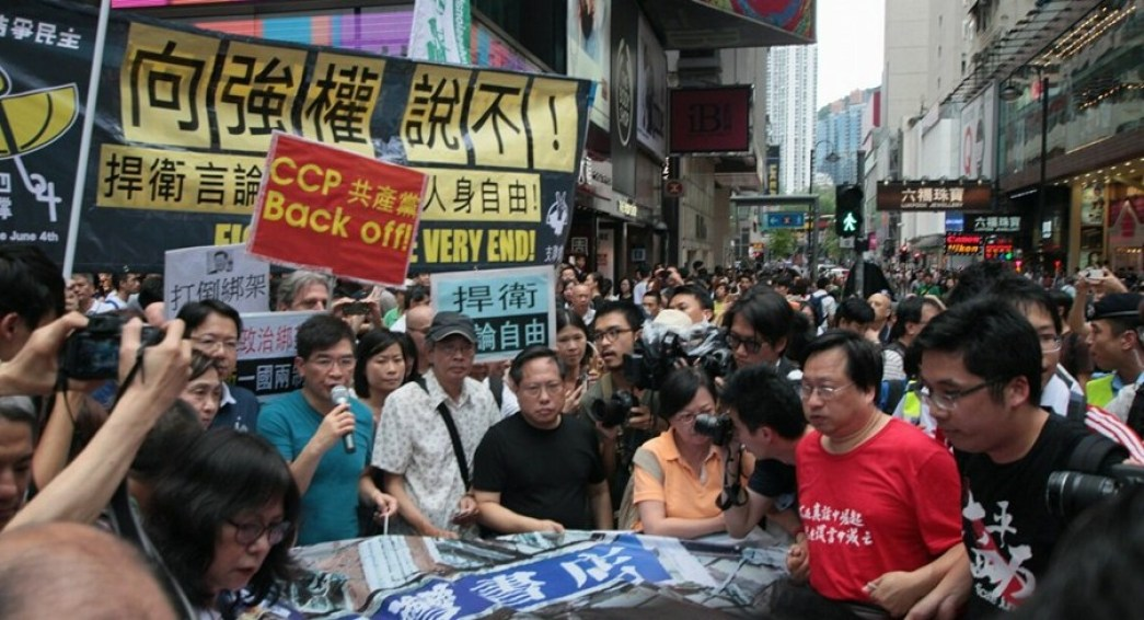 lam wing-kee rally booksellers