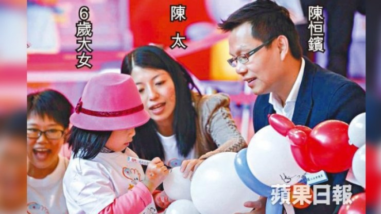 Ben Chan Han-pan with family