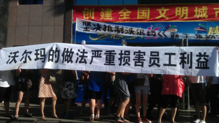 walmart china workers organise online