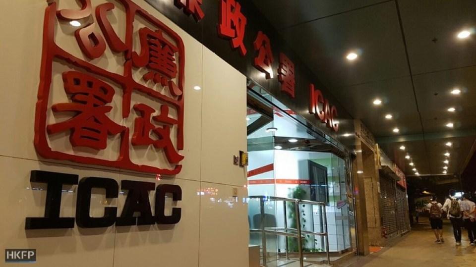 icac anti-corruption