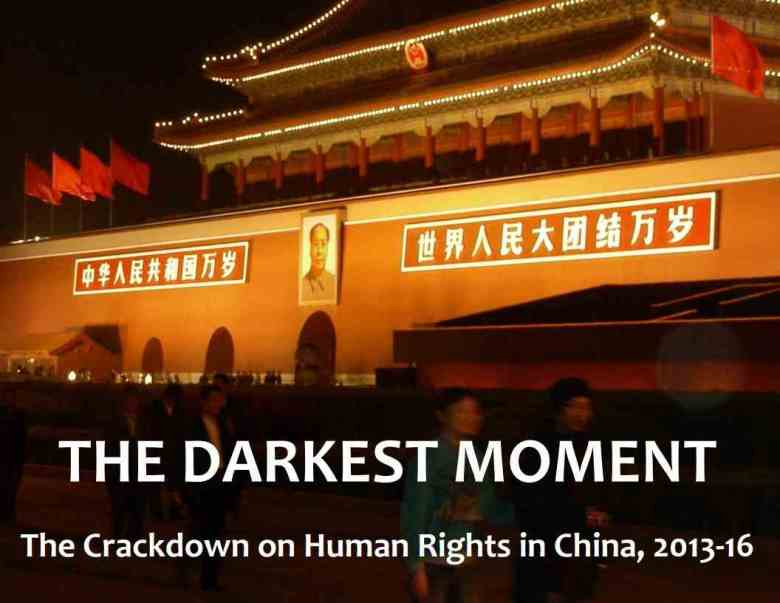 uk china human rights report