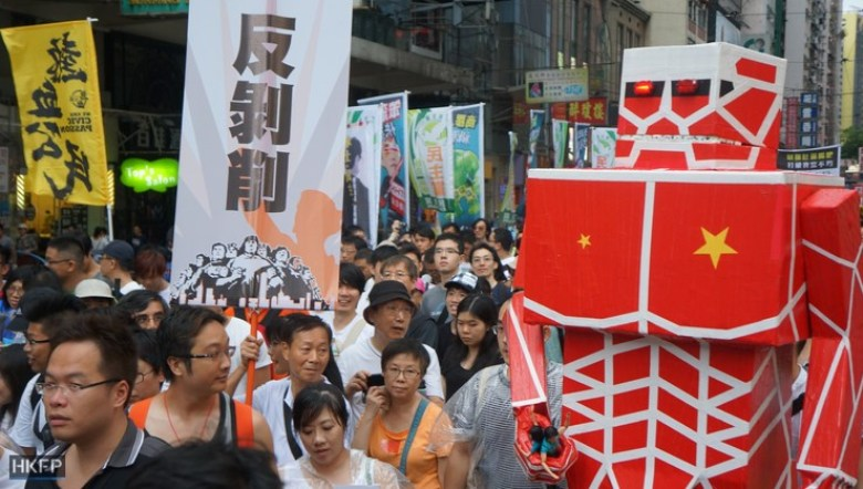 July 1st Protest democracy communist party robot
